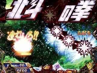 CR北斗の拳6拳王_バトルモード_バトルモード01