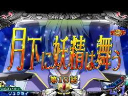 cr_super-robottotaisenn-gazou44