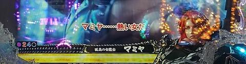 kadou108012_R