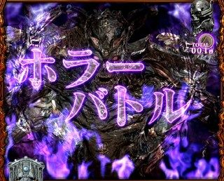 garo-makainohana-horror_battle1