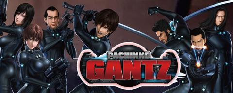 cr_gantz-gazou3