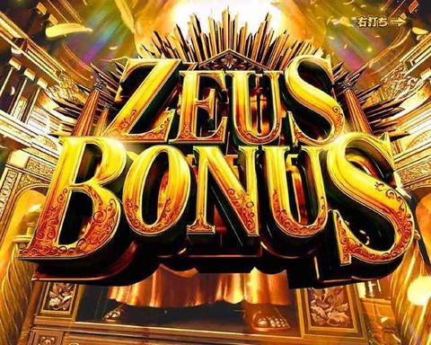 zeusbonus