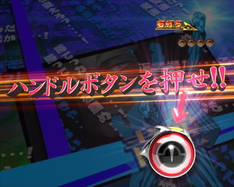 cr_kaijinuma3-gazou115