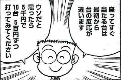 02_20160110164116c23
