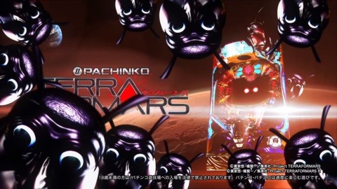 terraformars-movie-12