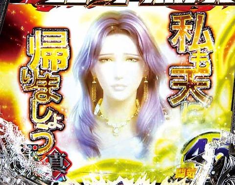 shinhokutomusou_76