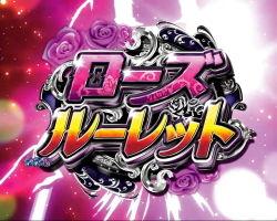 cr_hujikoend-gazou16