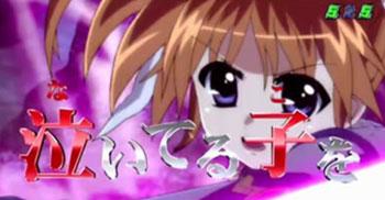 lyricalnanoha-ensyutsu5