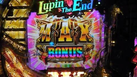 【最速試打】CRルパン三世-Lupin-The-End