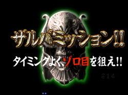 cr_garofukkoku-gazou43