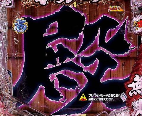 hananokeijikanata_52