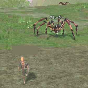 リネージュ2 蜘蛛におっかけられる