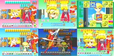アイドル雀士 スーチーパイII ゲーム画面