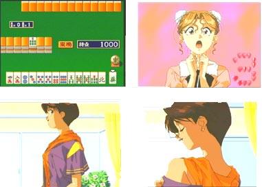 スーパーリアル麻雀PV ゲーム中とか御褒美アニメとか