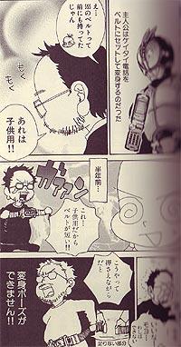 監督不行届4