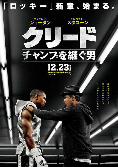 news_xlarge_creed_poster