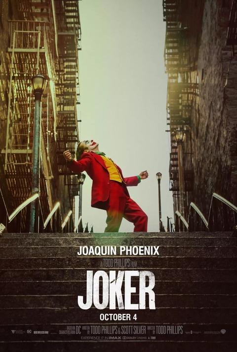 Joker_Official_Final-Poster_01