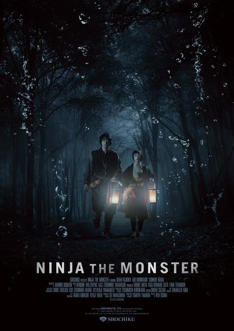 Ninja_the_Monster_Poster