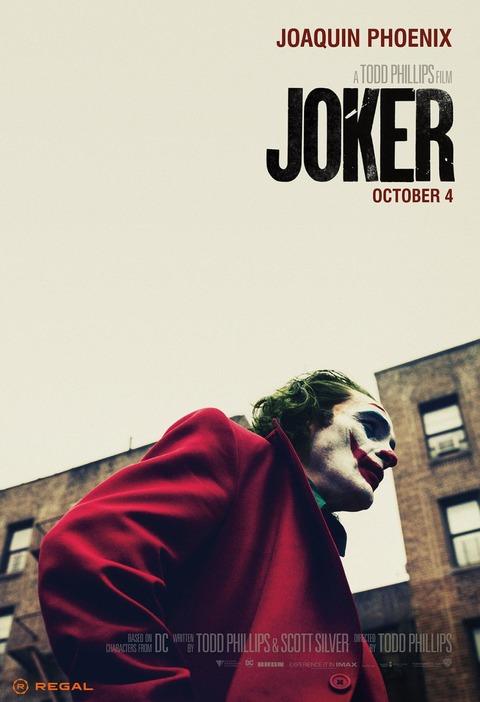 joker-2019-poster-9