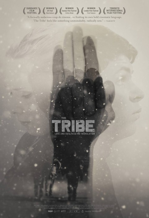 the-tribe