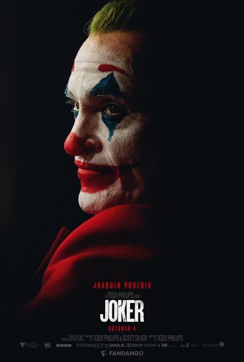 joker-2019-poster-8