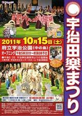 2011kokuti001