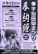 2012hounouyaku013-s