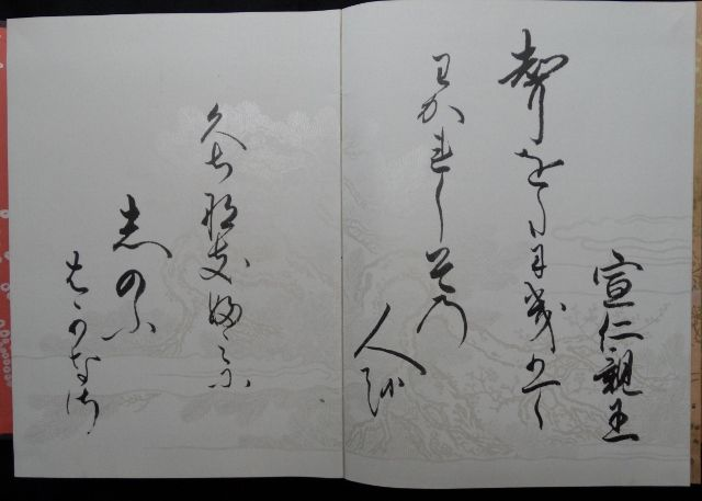 宣仁親王妃喜久子 - Kikuko, Princess TakamatsuForgot Password