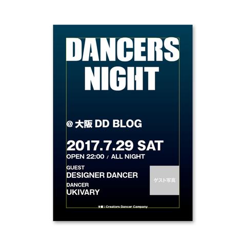 dd_20170522_8