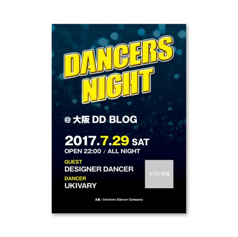 dd_20170522_14
