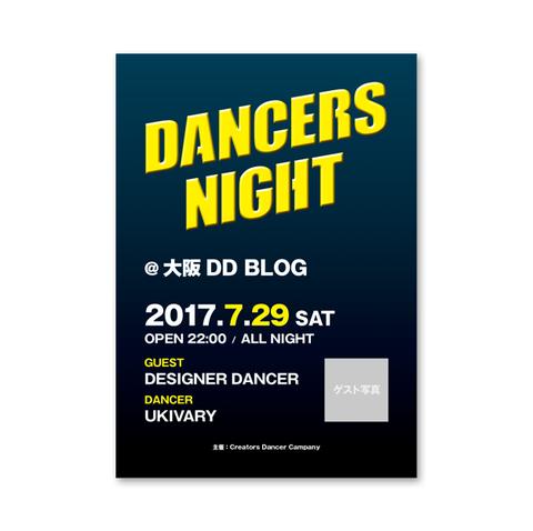 dd_20170522_11