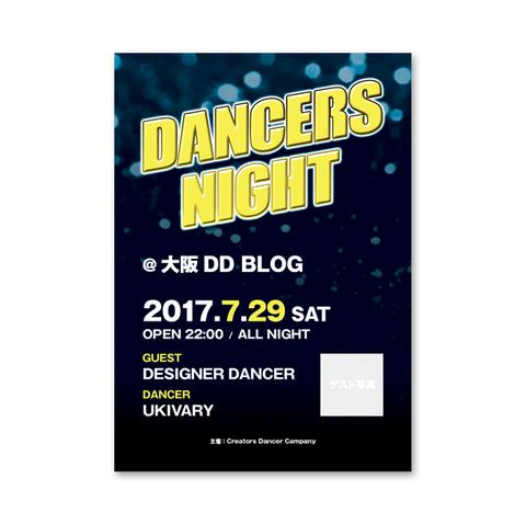dd_20170522_15