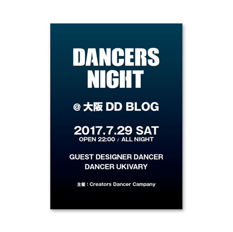 dd_20170522_7