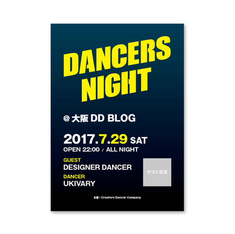 dd_20170522_9