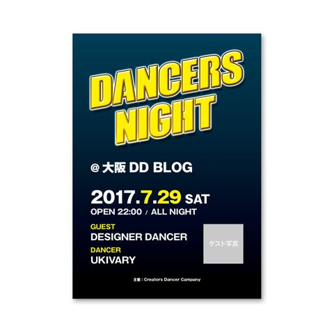 dd_20170522_13