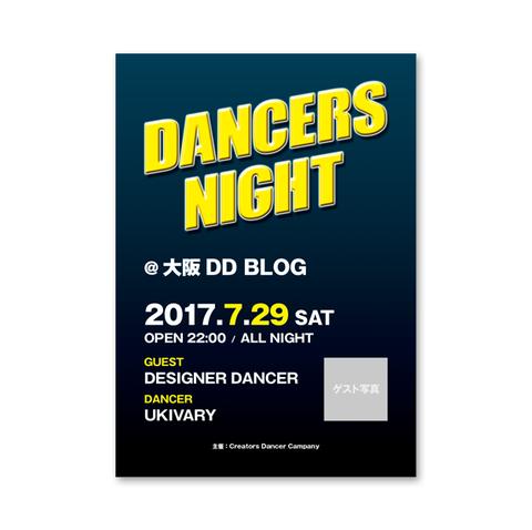 dd_20170522_12