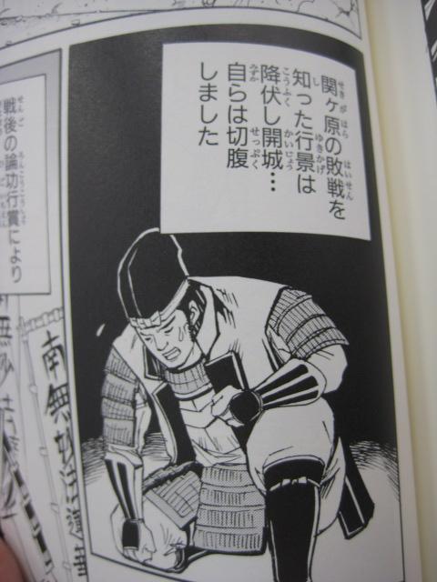 小西行景 - JapaneseClass.jp