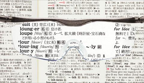 1905_largebk.png hazuki moji