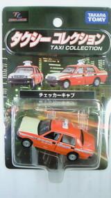 タクシーコレクション1