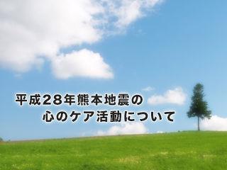 ukiyoBunner