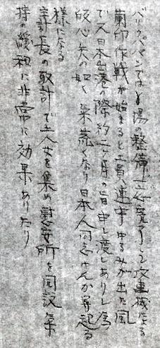 nakasone_copy_00