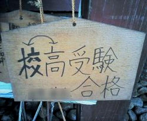awawawa3