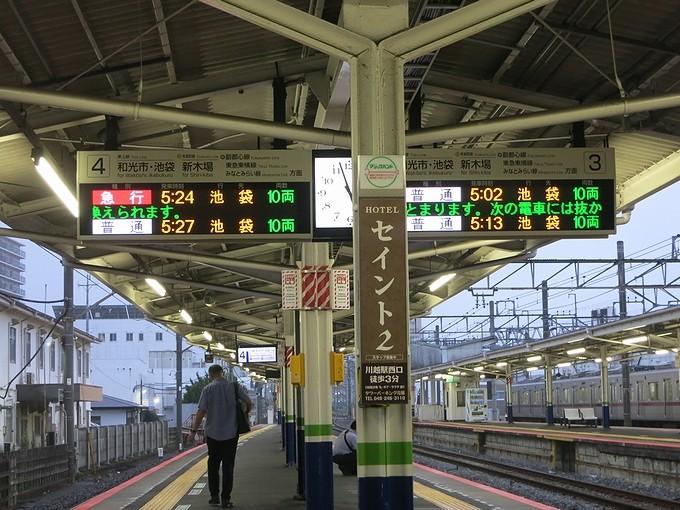 駅 横浜 ここ から