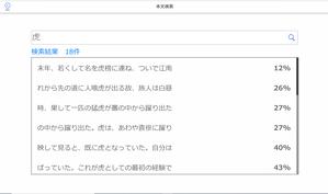 スクリーンショット (14)