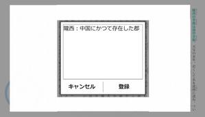 スクリーンショット (18)