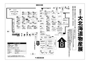 map2_2104
