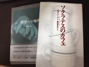 2014-09-23-21-34-51
