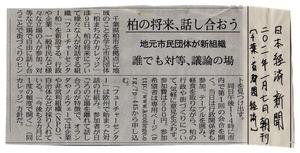 fc記事20110107