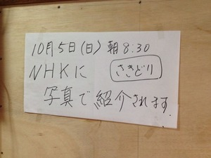 2014-09-28-15-15-07