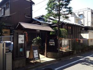 2014-09-28-12-01-38